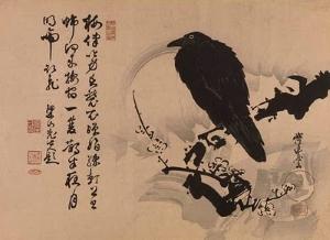 Illustratie van Kawanabe Kyōsai (1831 – 1889) bij haiku van Basho